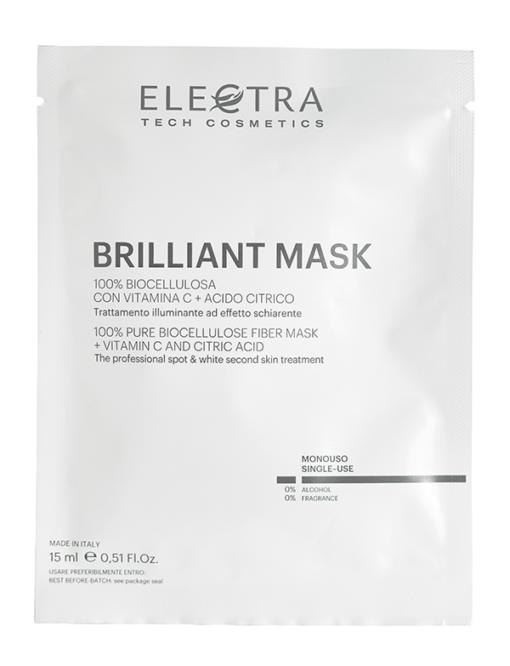 1616_Brilliant mask single
